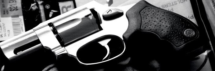 Компании с лицензиями на оружие