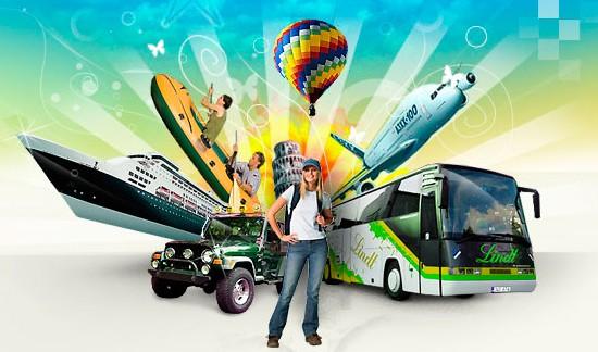 Купить готовую туристическую фирму