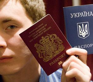 Двойное гражданство для Украины: европейский опыт