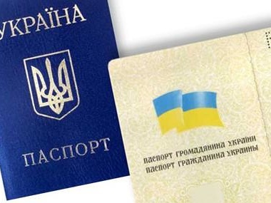 Украинское гражданство - быстрое получение