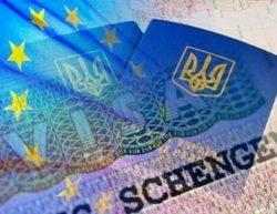В ноябре 2016, безвизовый ежим для Украины