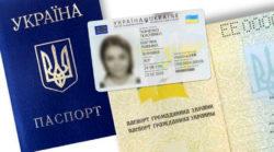 Кабмин проработал механизм внедрения цифровой подписи в ID-паспорт