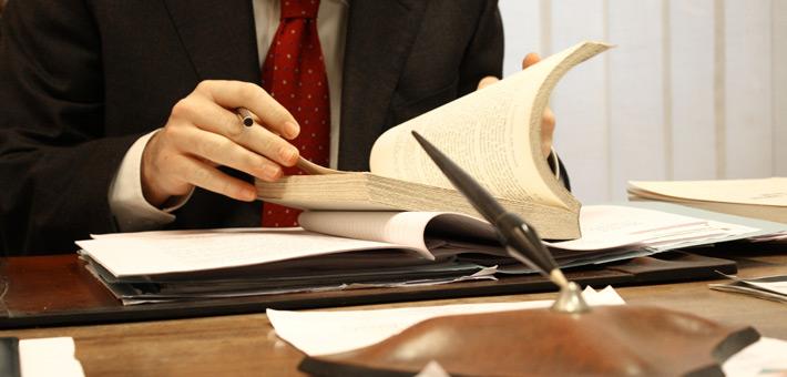 Юридическое обслуживание и сопровождение