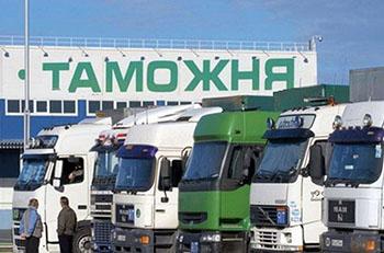 Купить компанию таможенного брокера в Украине - bravex.com.ua