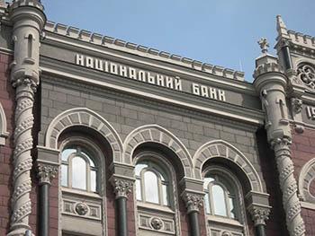 НБУ выдал первую валютную лицензию лайф-страховику ТАС