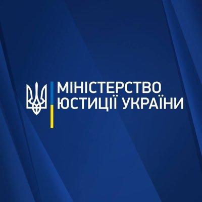 В Окружной административный суд Киева поступило 48 исков от Министерства юстиции Украины относительно аннулирования регистрационных свидетельств ряда политических партий
